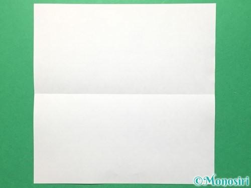 折り紙で数字の5の折り方手順2