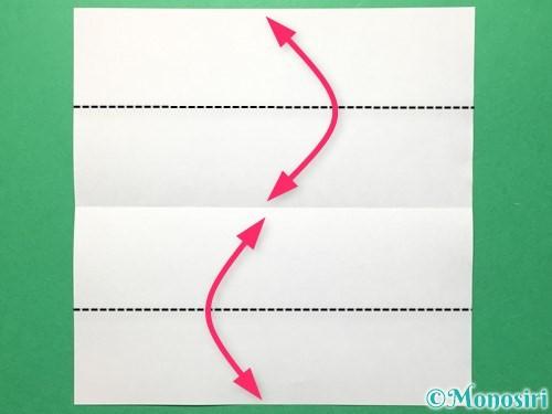 折り紙で数字の5の折り方手順3