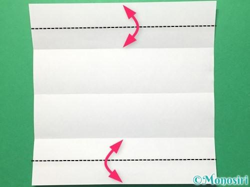 折り紙で数字の5の折り方手順5