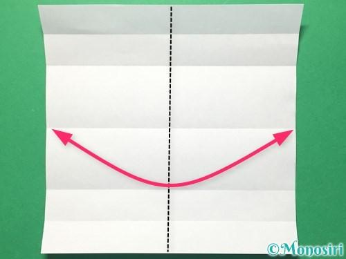 折り紙で数字の5の折り方手順7