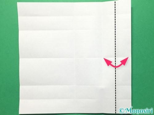 折り紙で数字の5の折り方手順11