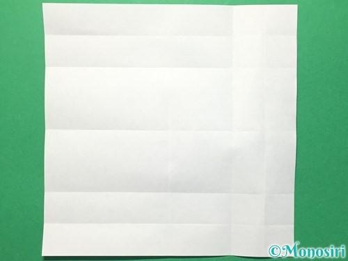 折り紙で数字の5の折り方手順12