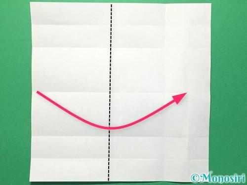 折り紙で数字の5の折り方手順13