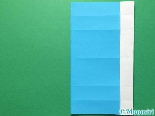 折り紙で数字の5の折り方手順14