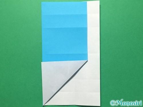 折り紙で数字の5の折り方手順16