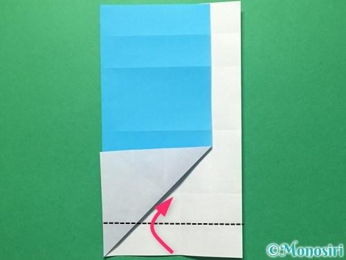 折り紙で数字の5の折り方手順17