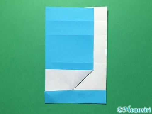 折り紙で数字の5の折り方手順18