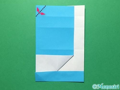 折り紙で数字の5の折り方手順19