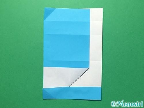 折り紙で数字の5の折り方手順20