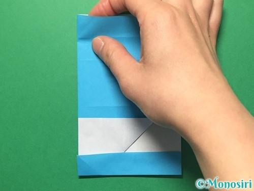 折り紙で数字の5の折り方手順21