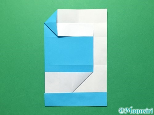 折り紙で数字の5の折り方手順23