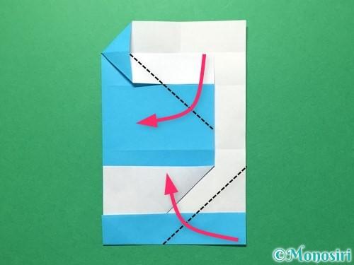 折り紙で数字の5の折り方手順24