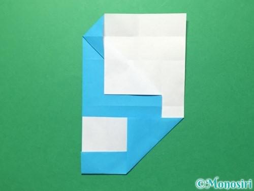 折り紙で数字の5の折り方手順25