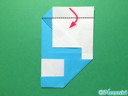 折り紙で数字の5の折り方手順26