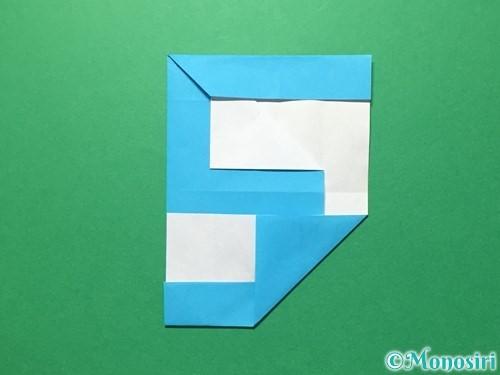 折り紙で数字の5の折り方手順27