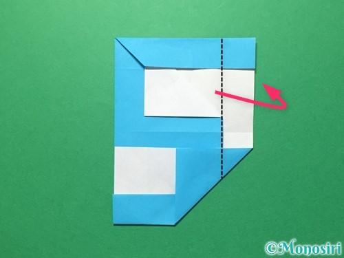 折り紙で数字の5の折り方手順28