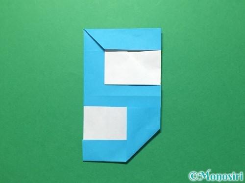 折り紙で数字の5の折り方手順29