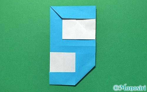 折り紙で折った数字の5