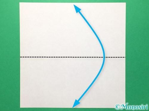 折り紙で数字の6の折り方手順1