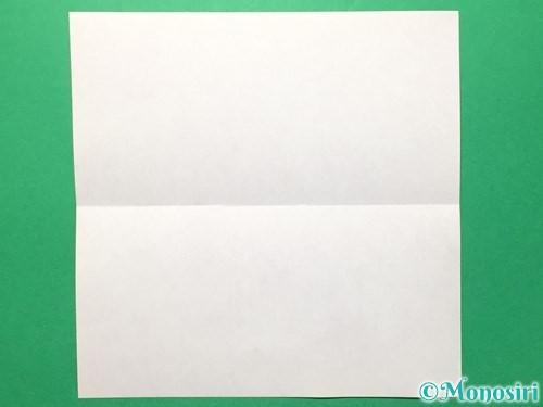 折り紙で数字の6の折り方手順2