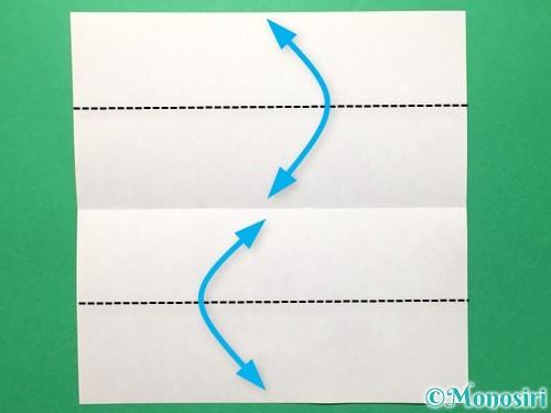 折り紙で数字の6の折り方手順3
