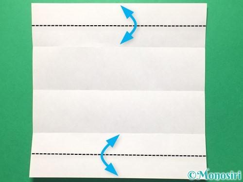 折り紙で数字の6の折り方手順5