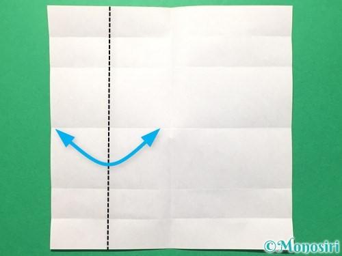 折り紙で数字の6の折り方手順9