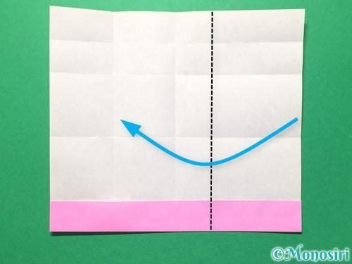 折り紙で数字の6の折り方手順13