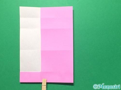 折り紙で数字の6の折り方手順14