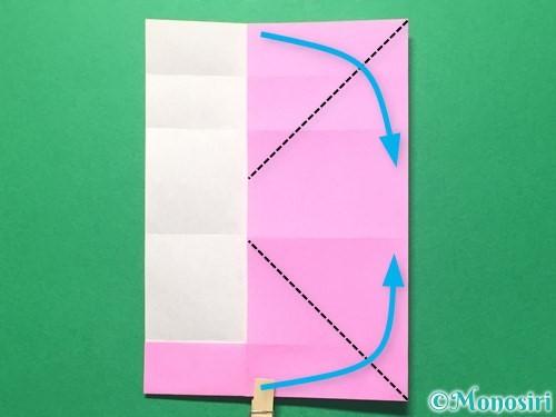 折り紙で数字の6の折り方手順15