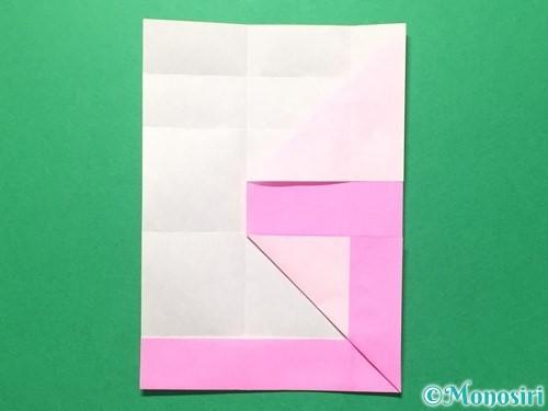 折り紙で数字の6の折り方手順16