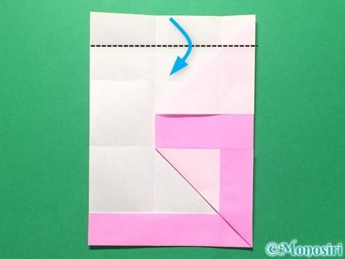 折り紙で数字の6の折り方手順17