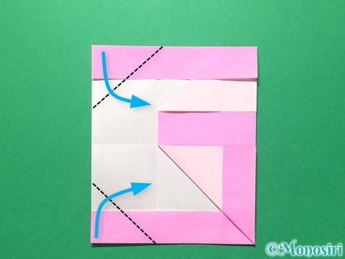 折り紙で数字の6の折り方手順19