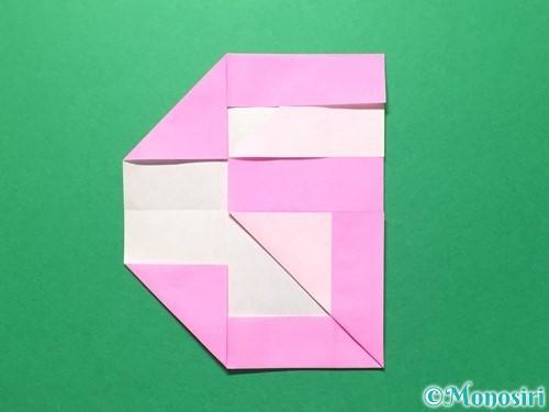 折り紙で数字の6の折り方手順20