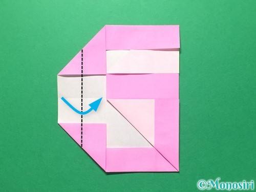 折り紙で数字の6の折り方手順21