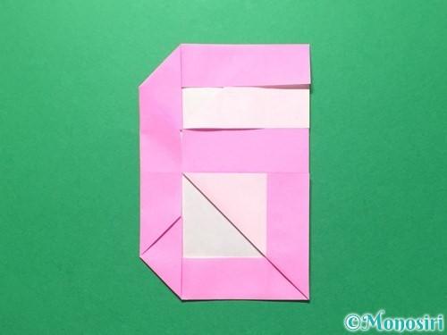 折り紙で数字の6の折り方手順22