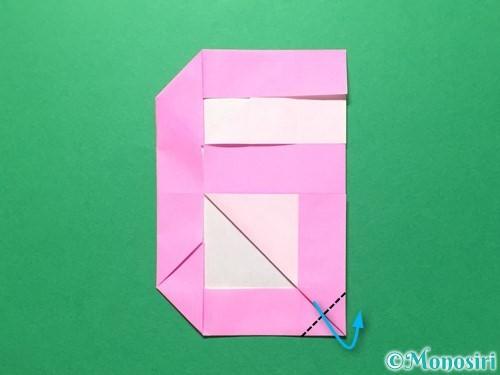 折り紙で数字の6の折り方手順23