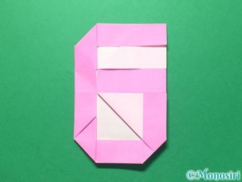 折り紙で数字の6の折り方手順24