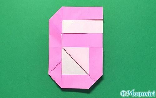 折り紙で折った数字の6