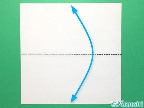 折り紙で数字の8の折り方手順1