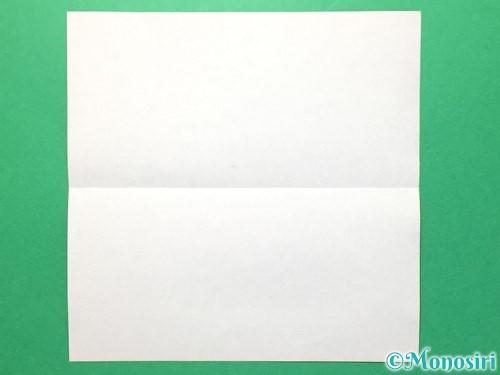 折り紙で数字の8の折り方手順2