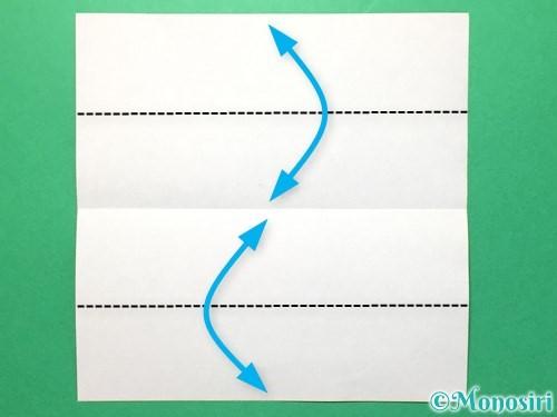 折り紙で数字の8の折り方手順3