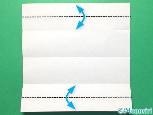 折り紙で数字の8の折り方手順5