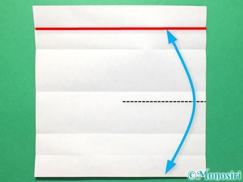 折り紙で数字の8の折り方手順7