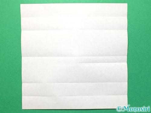 折り紙で数字の8の折り方手順8