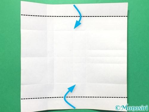 折り紙で数字の8の折り方手順19