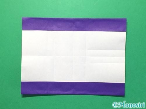 折り紙で数字の8の折り方手順20