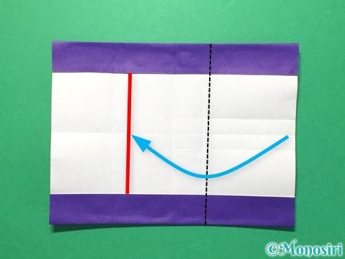 折り紙で数字の8の折り方手順21