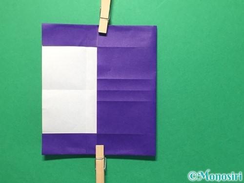 折り紙で数字の8の折り方手順22