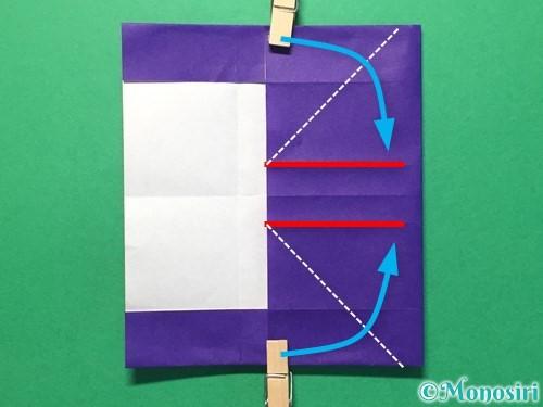 折り紙で数字の8の折り方手順23